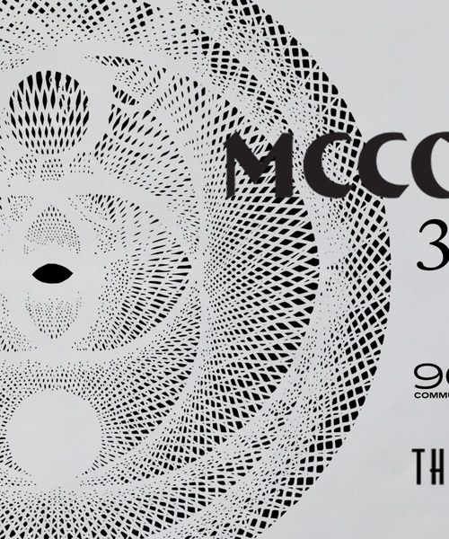 KRCL Presents: Cass McCombs at the State Room on March 23